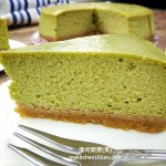 Baked Japanese Green Tea (Matcha) Cheesecake