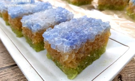 Kuih Sago with Gula Melaka and Shredded Coconut