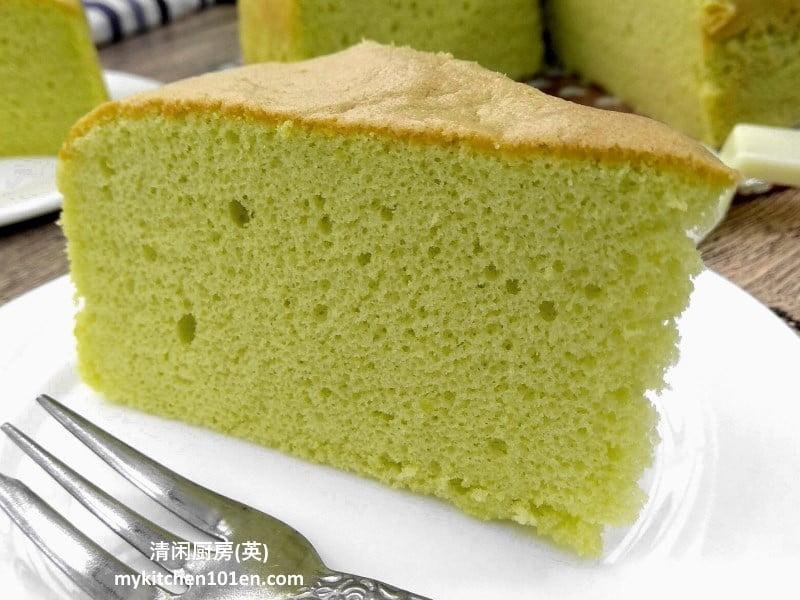Fluffy Pandan Cake Recipe