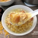 Water Chestnut Lek Tau Suan (Split Mung Bean Dessert) with Youtiao