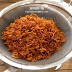 How to Cook Fried Shallot