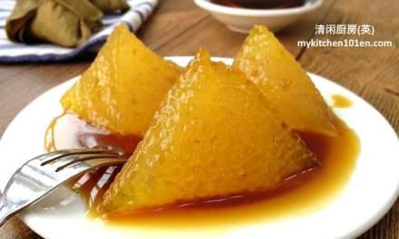 Small Sago Crystal Kee Chang (Alkaline Dumpling)