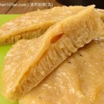 The Classic Steamed Brown Sugar Rice Cake Recipe