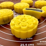 Carrot Snow Skin Mooncake (Black Sesame Paste)