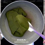 Matcha (Japanese Green Tea) Mung Bean Paste Filling for Mooncake