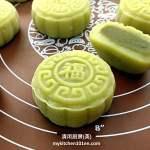 Matcha (Japanese Green Tea) Snow Skin Mooncake