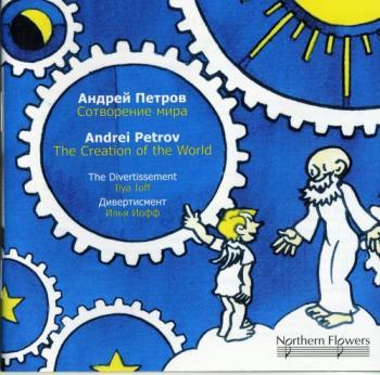 Андрей Петров - Сотворение мира. Камерный оркестр ...