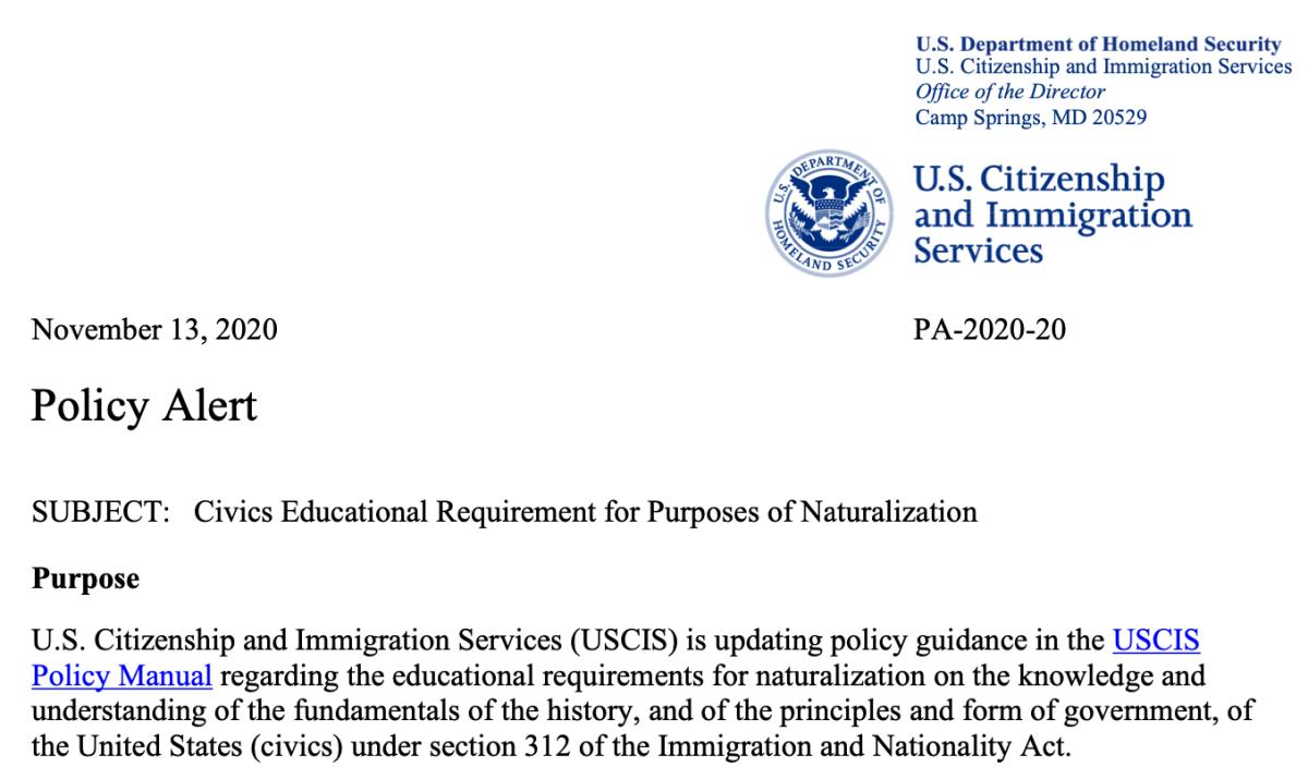 美国移民局(USCIS)更新入籍公民要求