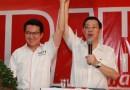 UMNO Dah Tak Ada Bakat? Najib Bidas Tuduhan Dap