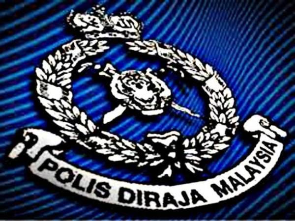 PDRM umum pertukaran pegawai