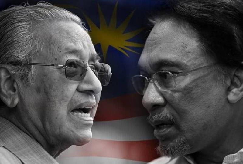 Anwar masih rujuk kepada Mahathir