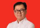 Politik Sabah: Adun DAP setia bersama Warisan Plus