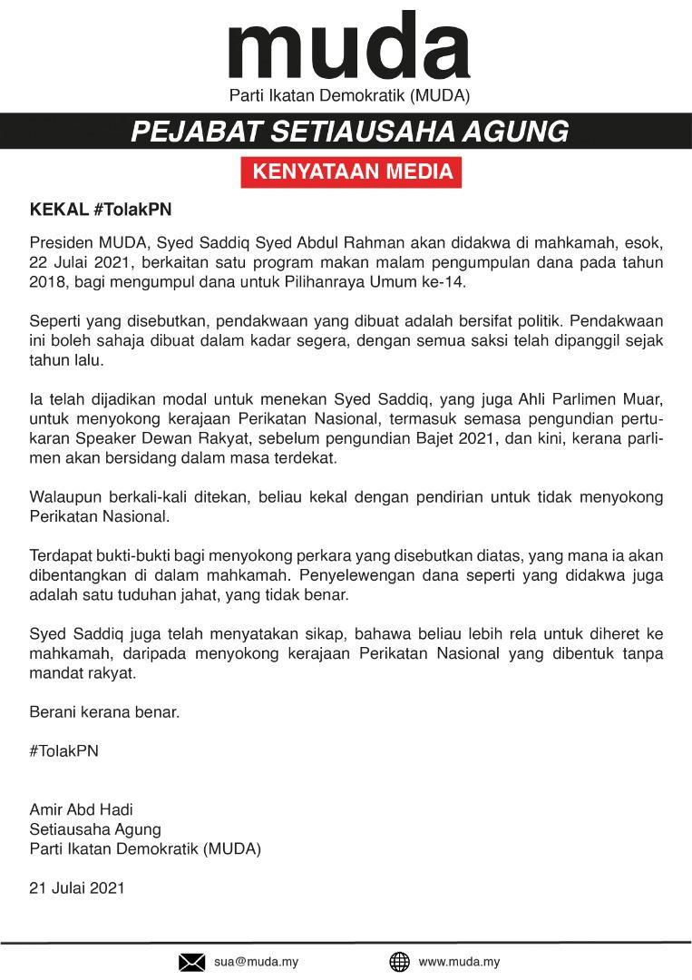 Seleweng RM1.12 juta, bekas menteri didakwa esok [VIDEO]