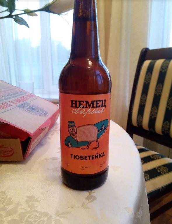 Пиво Тюбетейка