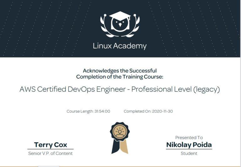 Сертификат от LinuxAcademy