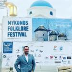 Mykonos Folklore Festival 2018 photos