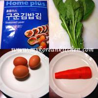kimbab ingredients 1