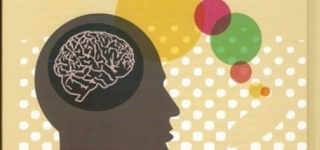 تحميل كتاب تعليم التفكير مفاهيم وتطبيقات للدكتور فتحي جروان pdf