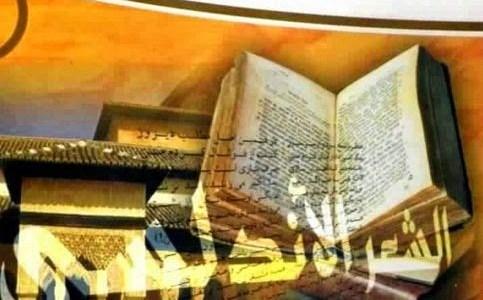 تحميل كتاب الشعر الأندلسي في عصر الموحدين لفوزي عيسى pdf كامل
