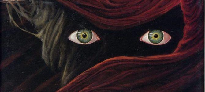 تحميل كتاب عيون الظلام pdf للكاتب دين كونتز كامل