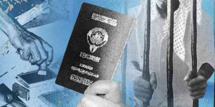 A Syrian expatriate arrested who obtained Kuwaiti nationality through fraud