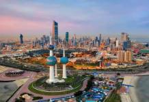 The earthquake in Kuwait comes from an earthquake that strikes Iran