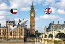 UK Travel list: Kuwait remains on the yellow list