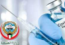 All vaccines used in the country are approved by international bodies