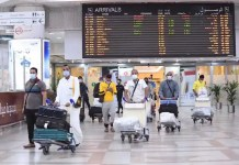 Kuwait Airport received the first direct flights