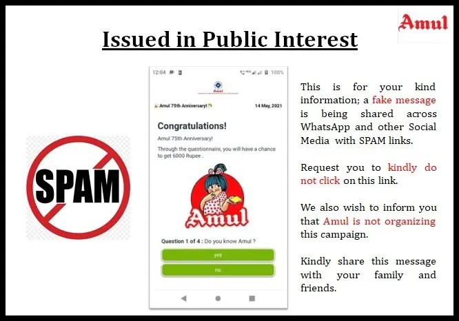 Did you get a link to get Rs 6000 from Amul on your Whatsapp