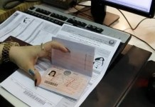 How to apply for a 5-year tourist visa in UAE