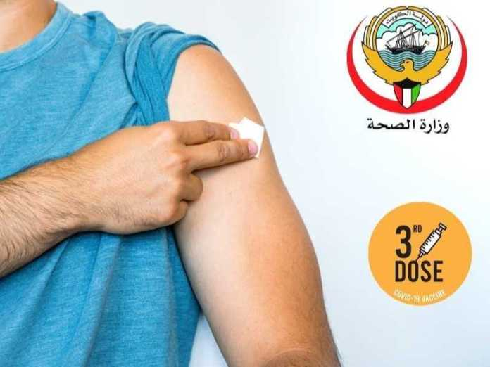 Ministry of Health opens the door for a third dose over 18 years old
