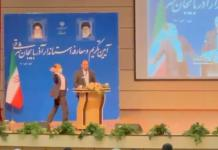 Who slapped in the face of the Iranian governor