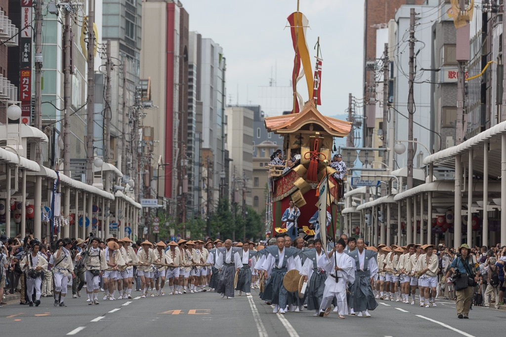 Yamaboko Junko Parade, Gion Matsuri