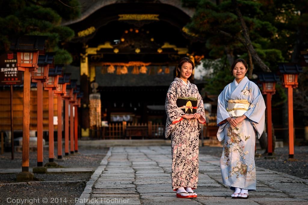 Two young Kyotoites in kimono