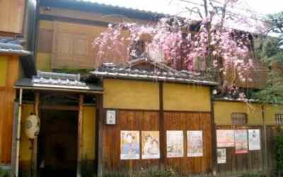Kenninji Gion Maruyama