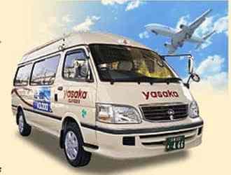 From Kansai Airport (KIX) to Kyoto