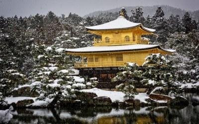 Kyoto under snow