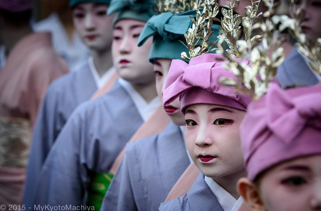 Omukae Chochin – Welcoming Lanterns