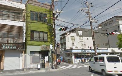 Morinchiyo, Izakaya Restaurant