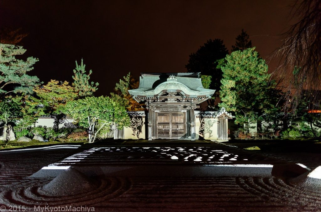 Kodai-Ji Temple Light-Up