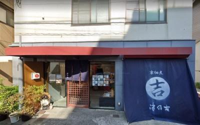 tsunokichi
