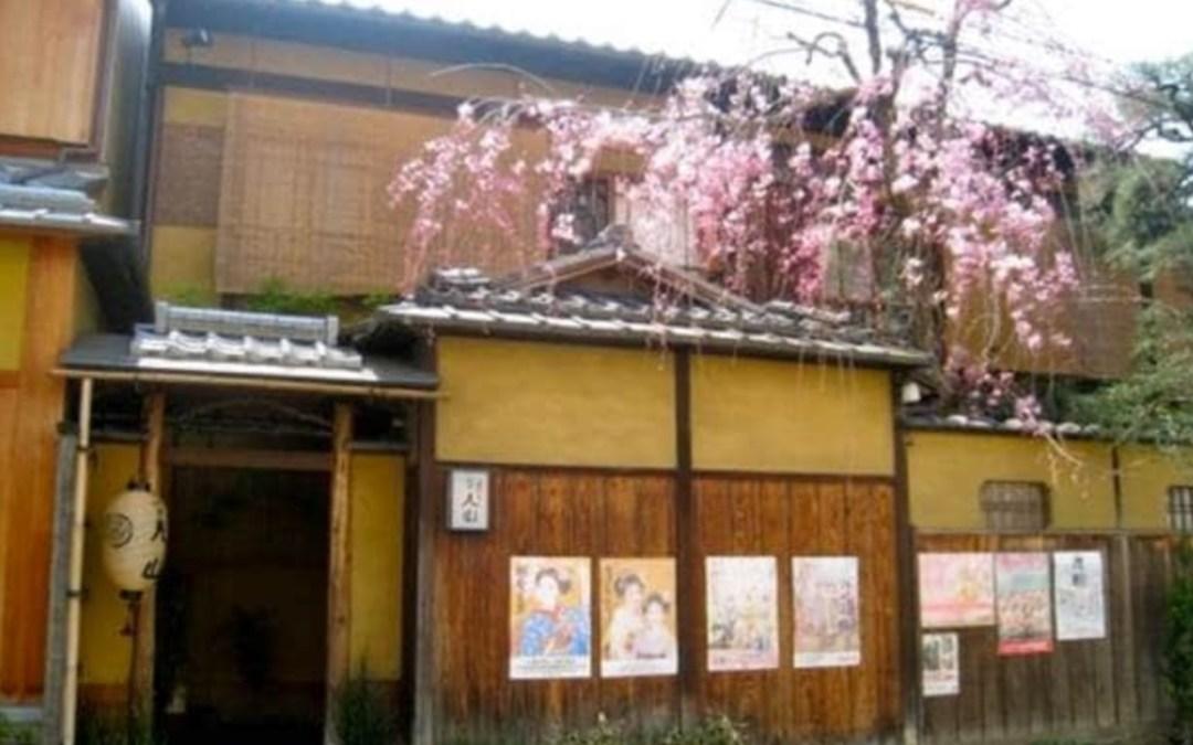 Kennin-ji Maruyama