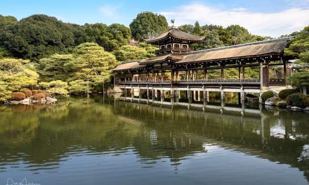 Heian Jingu Shrine