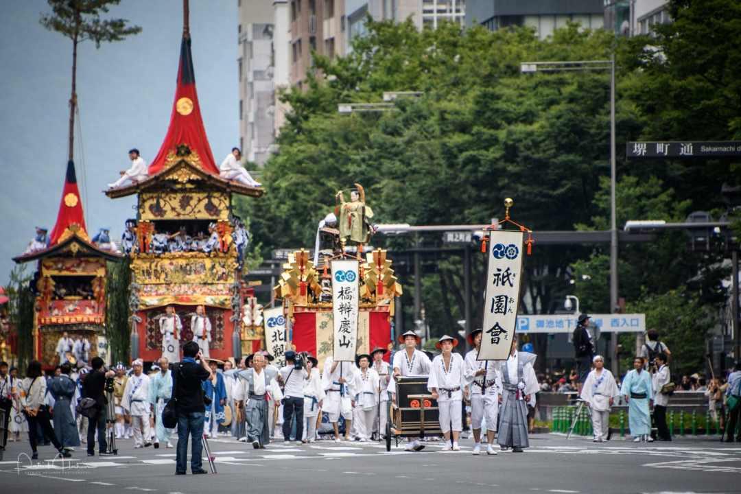 Yamaboko Junko Procession, Gion Matsuri (Ato)
