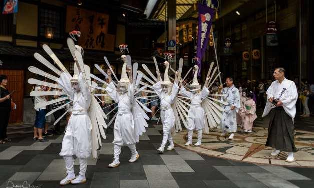 Sagi Odori, Gion Matsuri