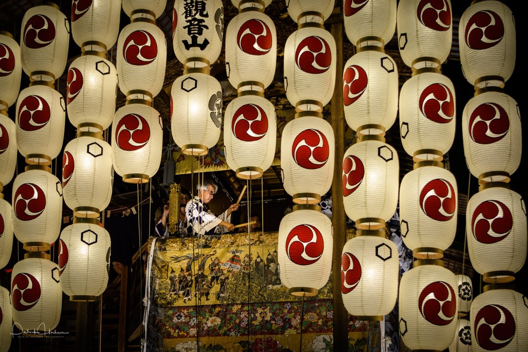 The Kita-Kannon Yama float during the Yoi-Yama evening, Gion Mat