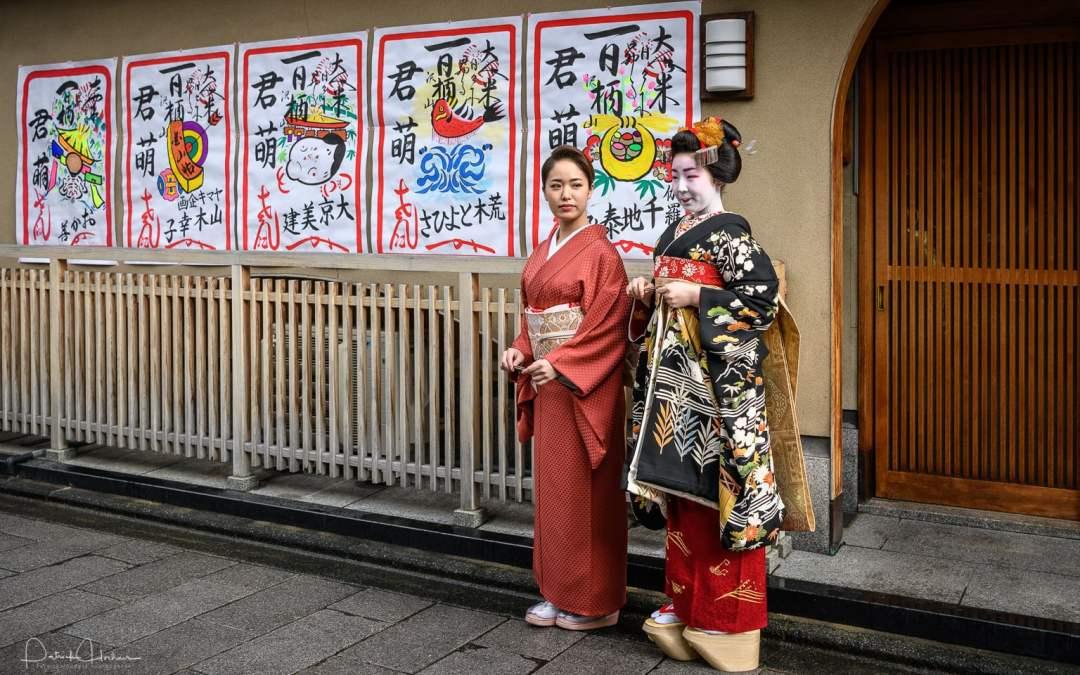 Misedashi in Miyagawa-Cho