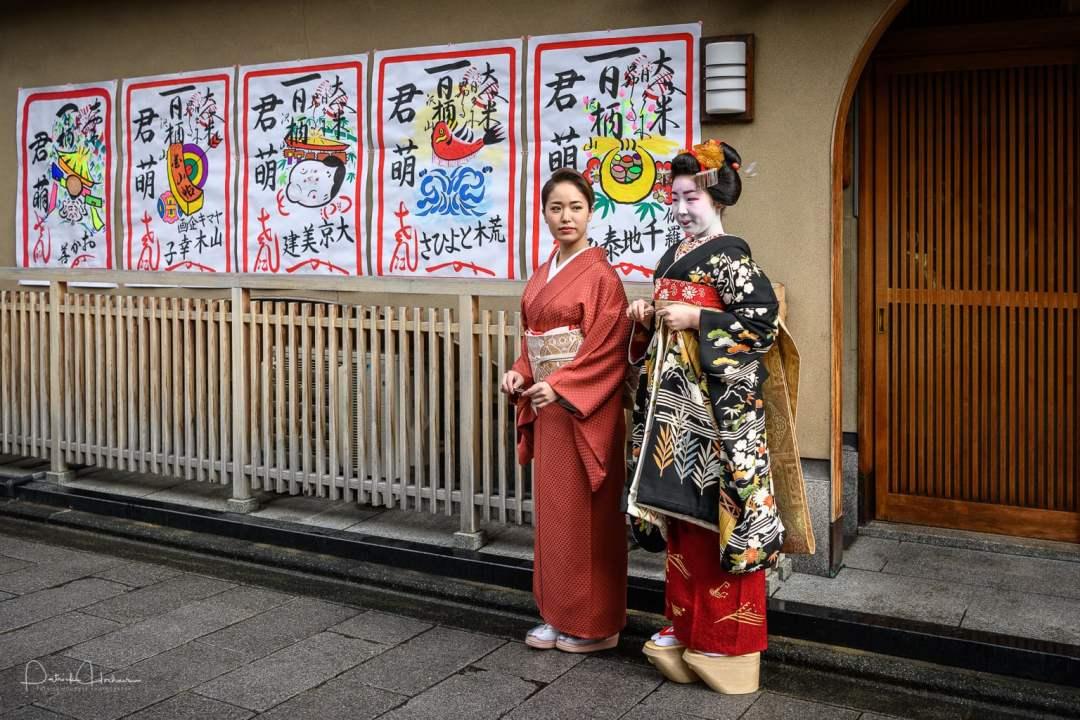 Maiko Kimimoe's Misedashi, Kyoto