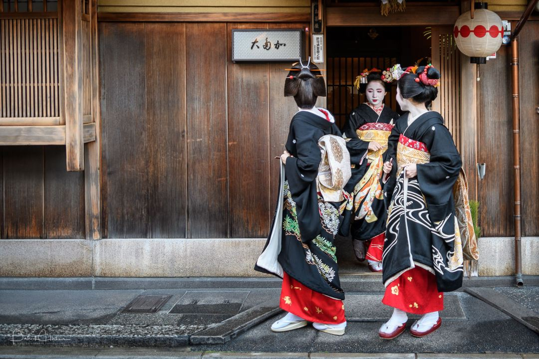 Shin Aisatsu around Kamishichiken